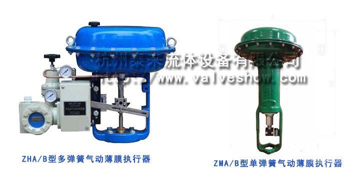 多级弹簧气动薄膜执行器与单级弹簧气动薄膜执行器对比图