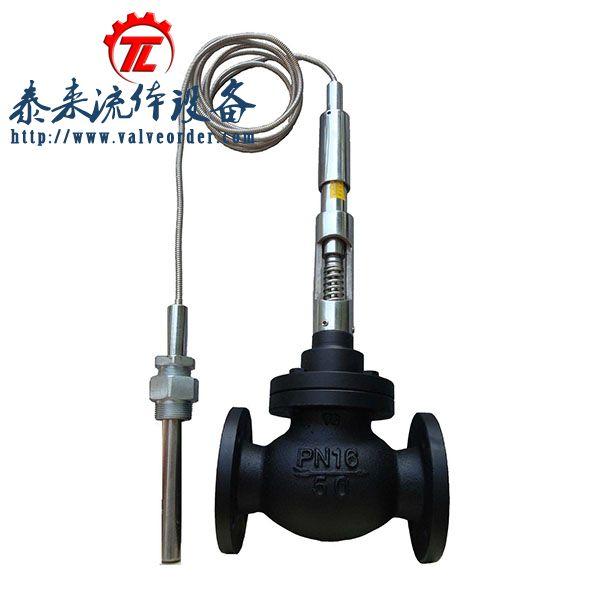 ZZW(YZW)自力式温度调节阀