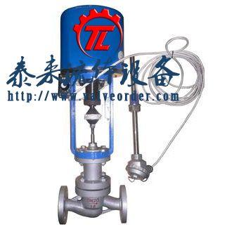 ZZWP-II型自力式温度调节阀