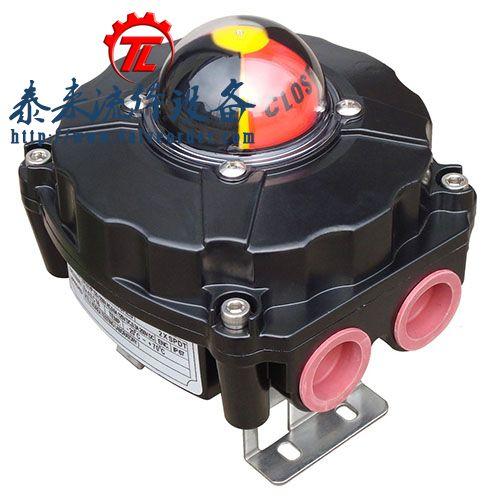 ITS400防爆限位开关|回讯器
