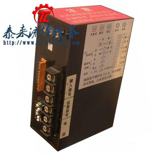 CPA101220控制模块|电动调节阀控制器