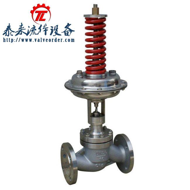 V230Y自力式压力调节阀